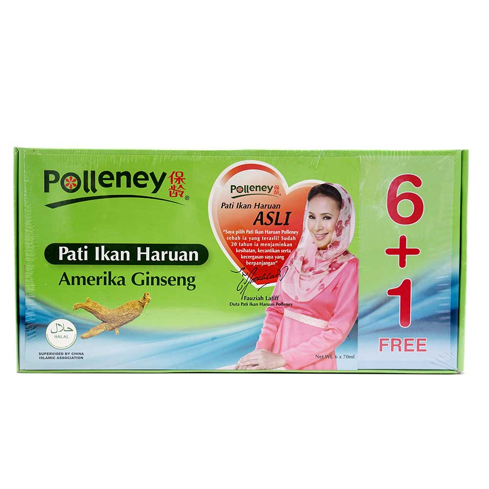 Polleney Essence Of Black Fish With Ginseng 70ml 6 + 1