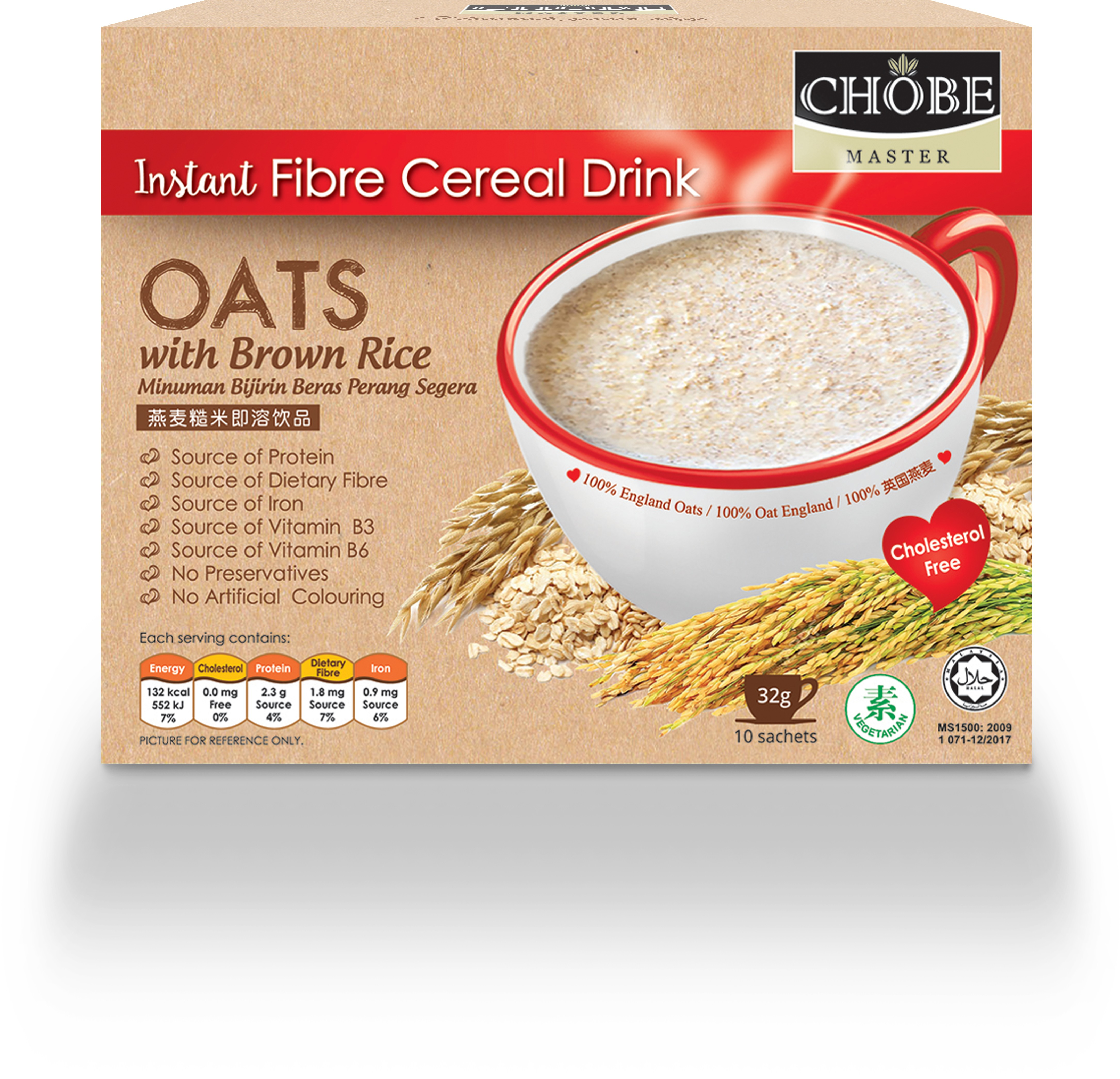 CHOBE MASTER INSTANT BROWN RICE DRINK (OAT)